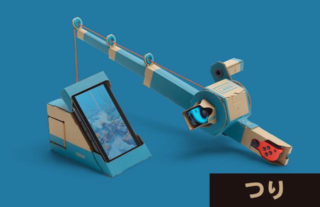画像2: VARIETY KIT 希望小売価格 6,980円(税別) www.nintendo.co.jp