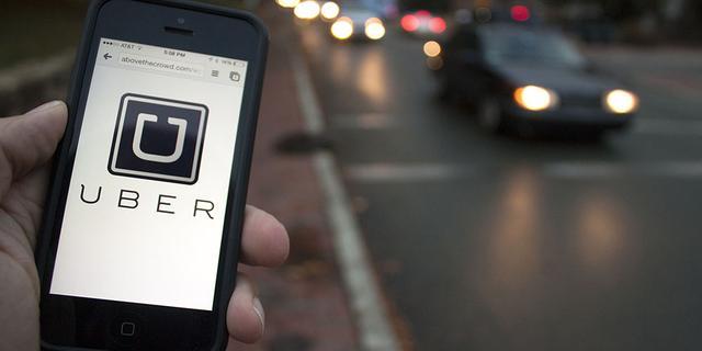 画像: 携帯で呼び出し、目的地(までのルート)、支払いが完結する配車アプリUber www.gigadgets.com