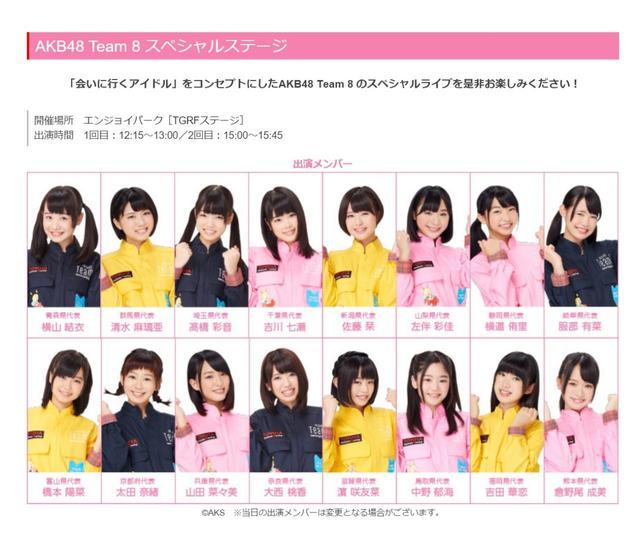 画像: tgrf.jp