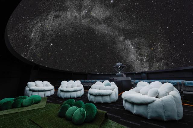 画像2: planetarium.konicaminolta.jp