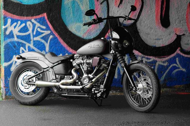 画像: リーズ・ハーレー・ダビッドソン イギリス(イギリス) customkings.harley-davidson.com
