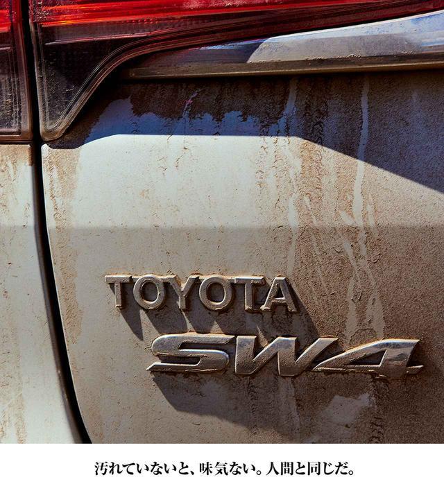 画像: 過酷を極めておかしくなった!?美しすぎるTOYOTA5大陸走破ギャラリーのキャッチコピーが面白い! - LAWRENCE - Motorcycle x Cars + α = Your Life.