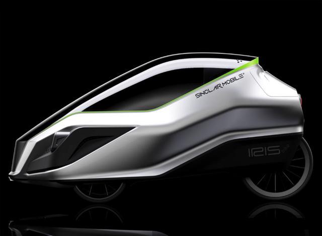 画像: the IRIS etrike puts the electric tricycle in a sculptural shell