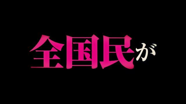 画像: 映画『22年目の告白 -私が殺人犯です-』15秒TVCM 挑発編 【HD】2017年6月10日(土)公開 youtu.be