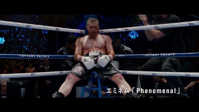 画像: 映画『サウスポー』 予告編(前売券告知付き) www.youtube.com