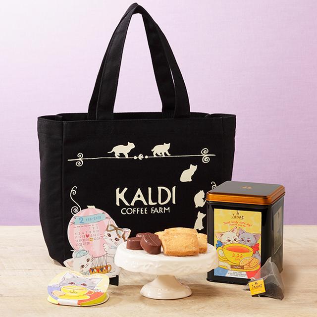 画像: 2月22日発売 「ネコの日バッグ」 1,500円(税込) www.kaldi.co.jp