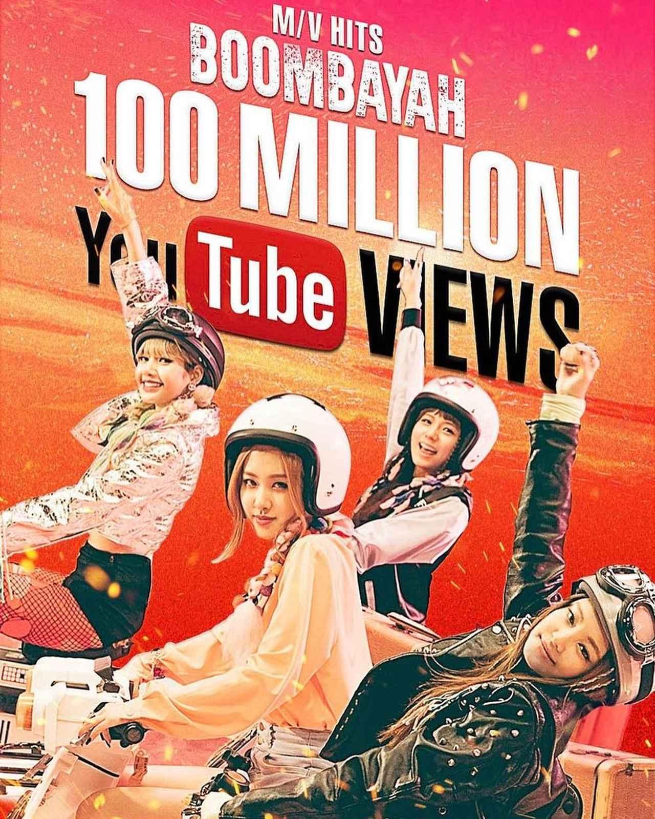 画像1: BLACKPINK'S LISA 리사さんはInstagramを利用しています:「♡ WE DID IT GUYS!!! #BOOMBAYAH100M #100MBOOMBAYAHPARTY In just less than 6 months, BLACKPINK already has their first MV with 100,000,000+…」 www.instagram.com