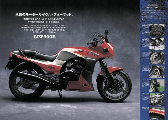 画像1: 永久保存版ムック『日本のバイク遺産 ニンジャ伝』を買いたくなるクイズ