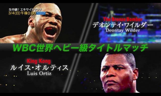 画像: エキサイトマッチ~世界プロボクシング