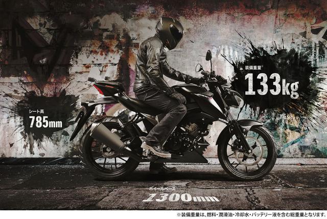 画像: スズキ公式WEBはコチラ! GSX-S125 ABS