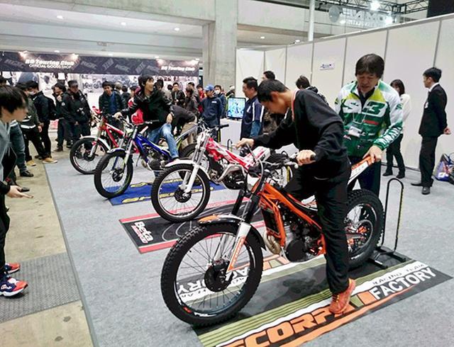 画像: www.motorcycleshow.org