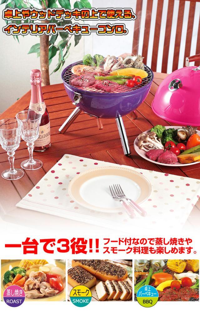 画像1: item.rakuten.co.jp