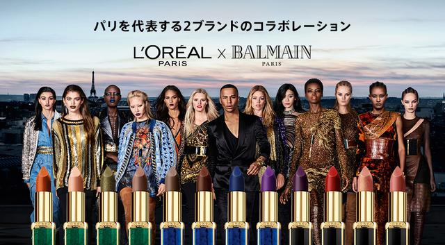 画像: www.lorealparisjapan.jp