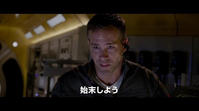 画像: 『ライフ』2017年12月6日(水)Blu-ray & UHD & DVD発売/同日Blu-ray & DVDレンタル開始 www.youtube.com