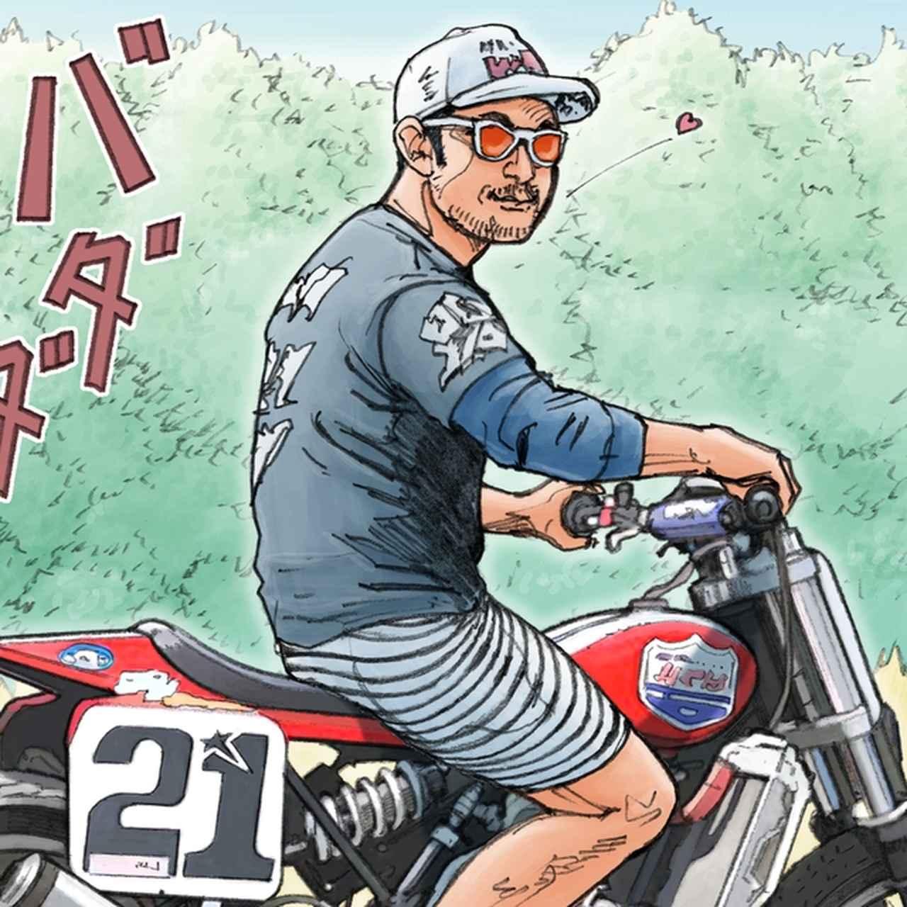 画像: ハヤシナオミ - LAWRENCE - Motorcycle x Cars + α = Your Life.
