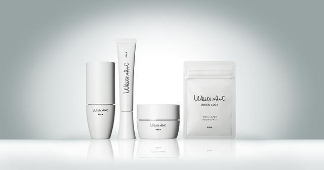 画像: 商品ラインナップ | ホワイトショット | 商品ブランド | ポーラ公式 エイジングケアと美白・化粧品