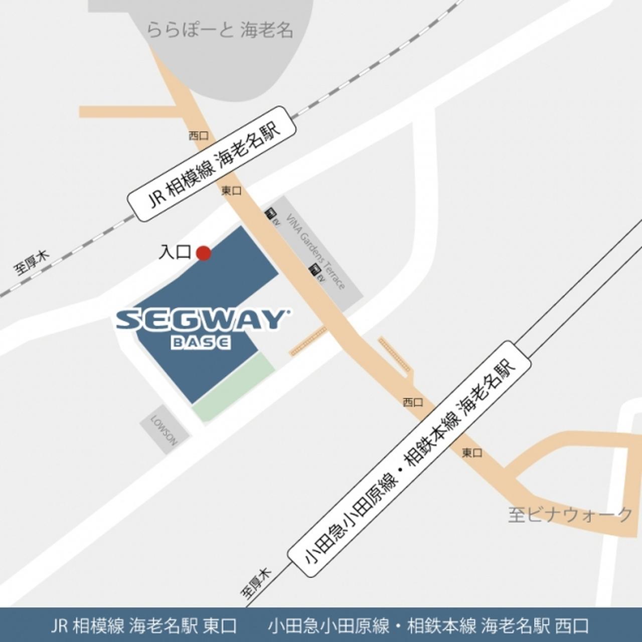 画像3: www.segway-japan.net