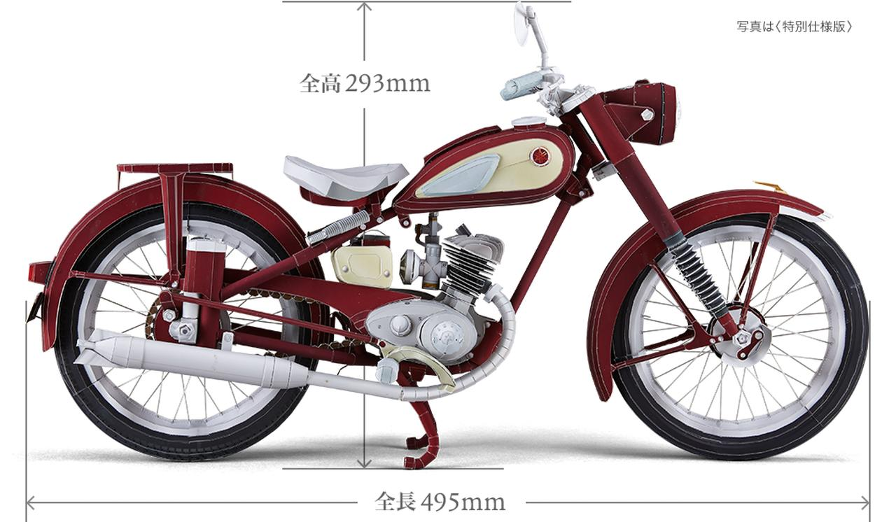 画像2: global.yamaha-motor.com