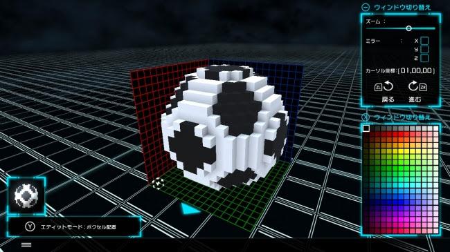 画像: アイテムのデザインもオリジナルに!