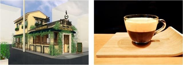 """画像1: 日本初上陸!70年以上""""暖簾分け"""" を断り続けた「エッグコーヒー」発祥の店『CAFE GIANG』とは?"""