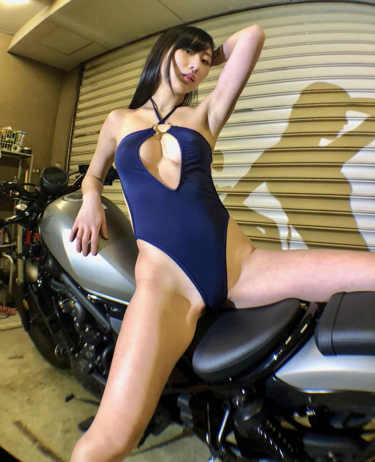 画像3: 【Beauty & Bike】澪とRebel vol.11