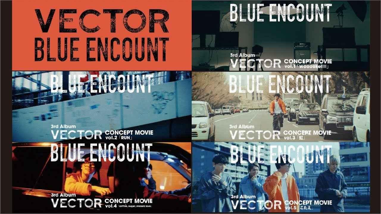 画像: BLUE ENCOUNT 3rd Album VECTOR CONCEPT MOVIE youtu.be