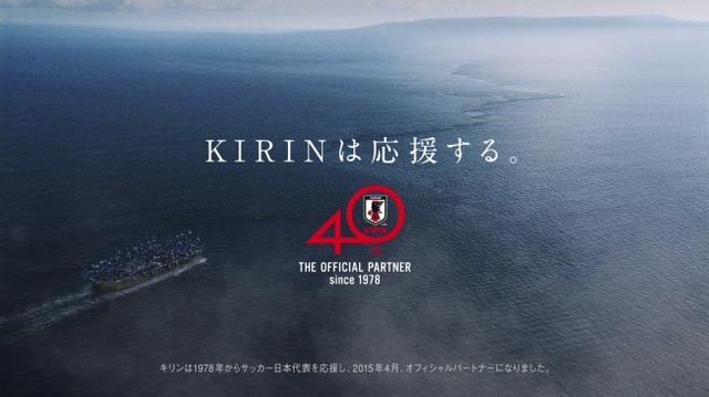 画像6: 日本代表選手も、サポーターも、「私たちは同じ船に乗っている」