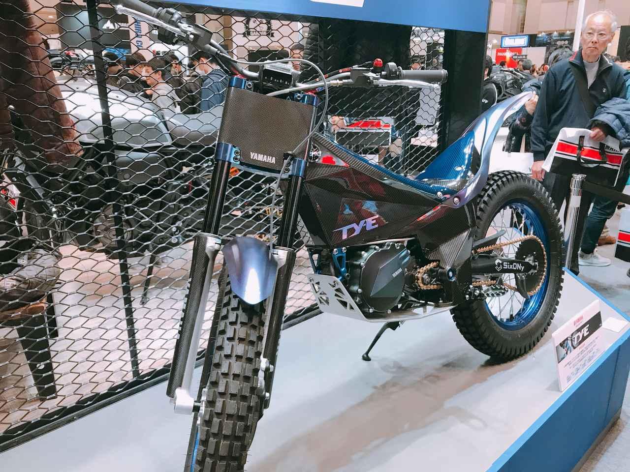 画像3: ヤマハ電動トライアルバイク「TY-E」初お目見え!FIMトライアル世界選手権も出場決定