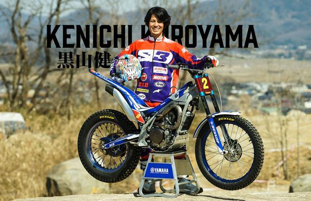 画像: www.kuroyama.jp