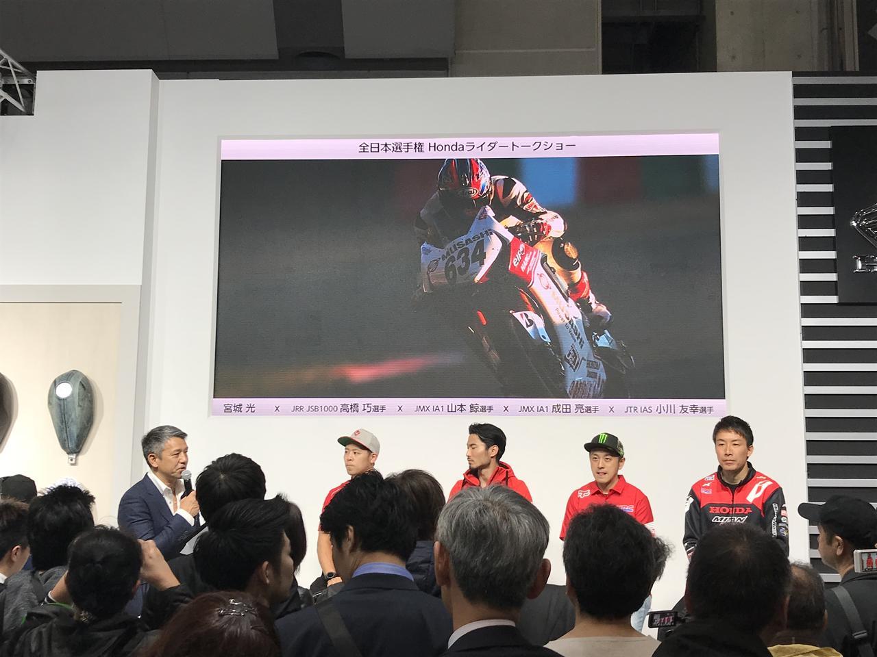 画像: ちょっと遠いですが・・・左から宮城光(モデレーター)/高橋巧選手(JRR JSB1000)/山本鯨選手(JMX IA1)/成田亮選手(JMX IA1)/小川友幸選手(JTR IAS)。