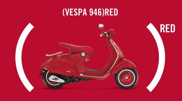 画像2: vespa-japan.com