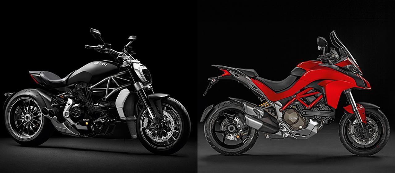 画像: XDiavel / Multistrada950,1200 デスモプラン0.99%(実質年率)特別低金利 - Ducati Financial Services