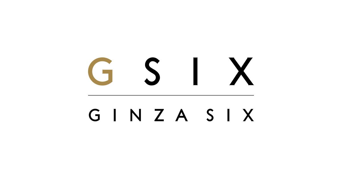画像: GINZA SIX   ギンザ シックス