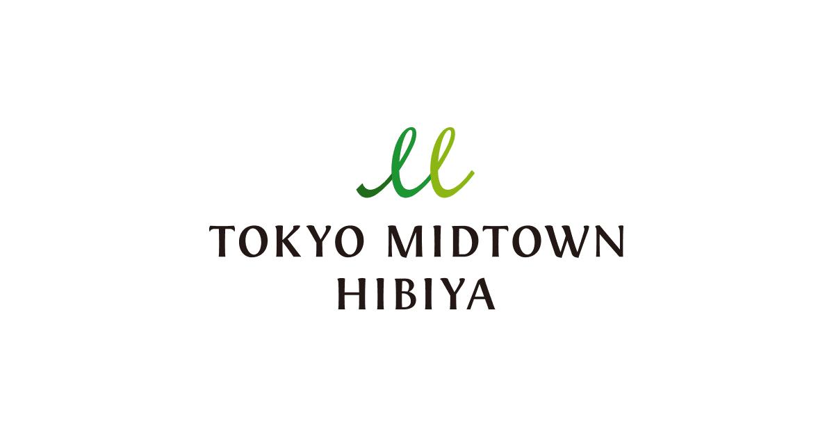 画像: 東京ミッドタウン日比谷