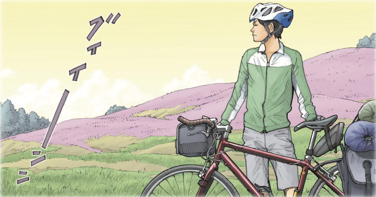 画像1: 風の中を駆け抜けていった女性ライダーの背中を見た時、なぜかバイクに乗ろうという気分が僕の胸におりてきた