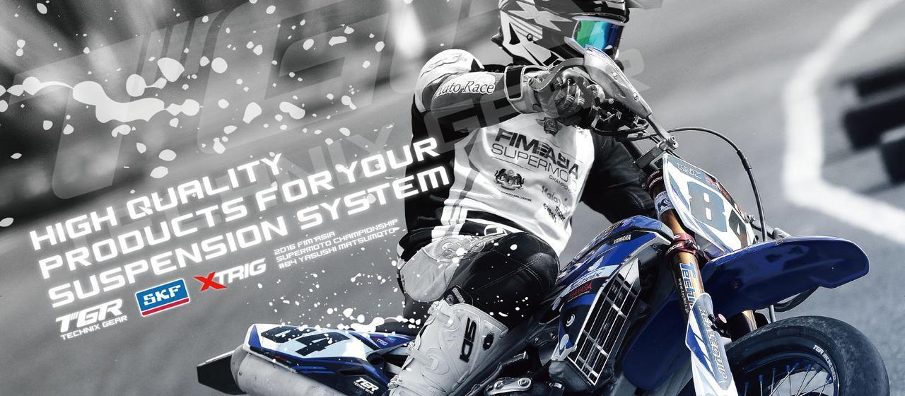 画像1: Technix WEB SITE TOP - モーターサイクルサスペンションサービスショップ