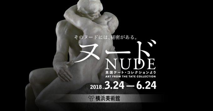 画像: yokohama.art.museum