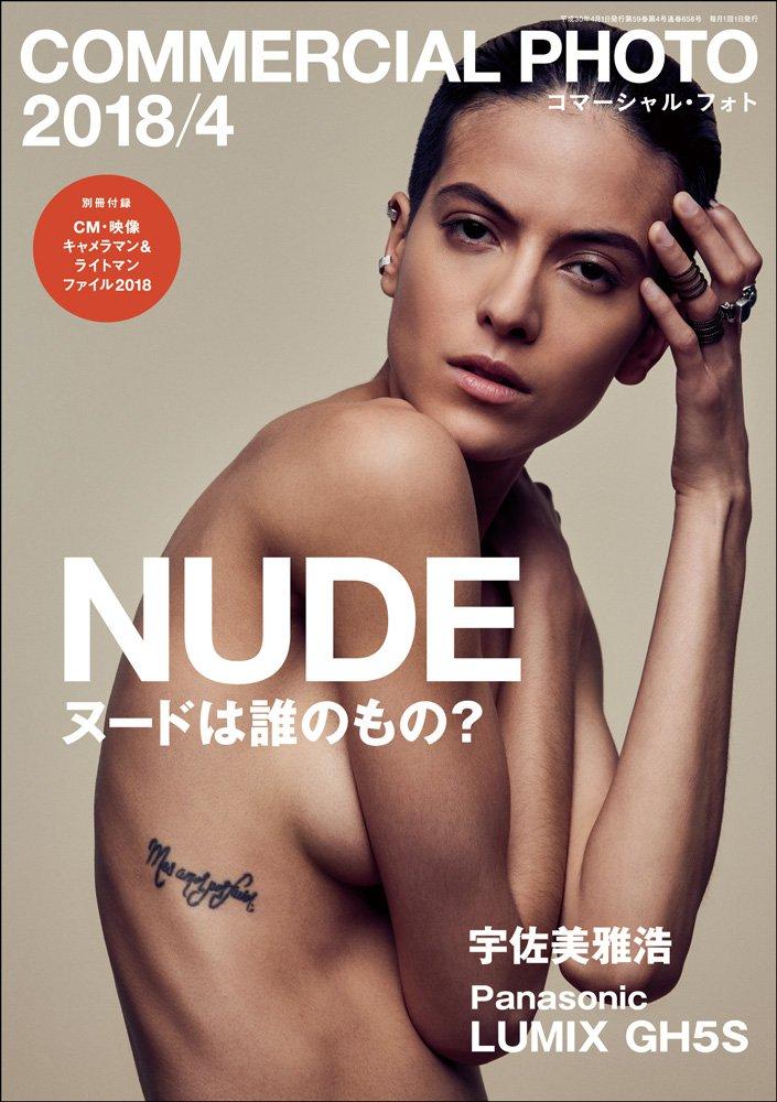画像: www.genkosha.co.jp