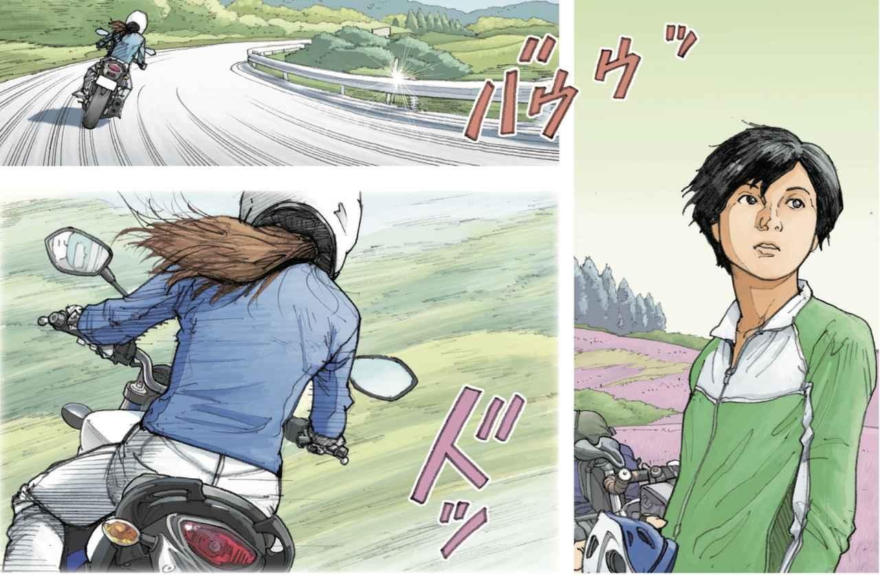 画像: 女性ライダーの背中を見送る僕は、そのときバイクっていいな、と初めて思ったのだった。