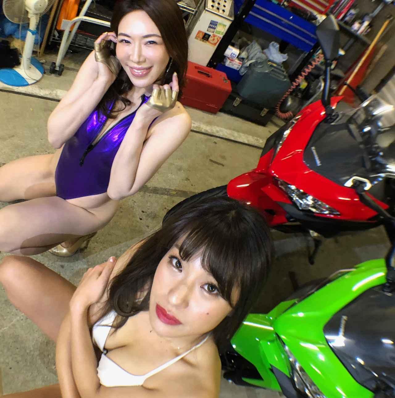 画像2: 【Beauty & Bike】あやと和子とニンジャ vol.14