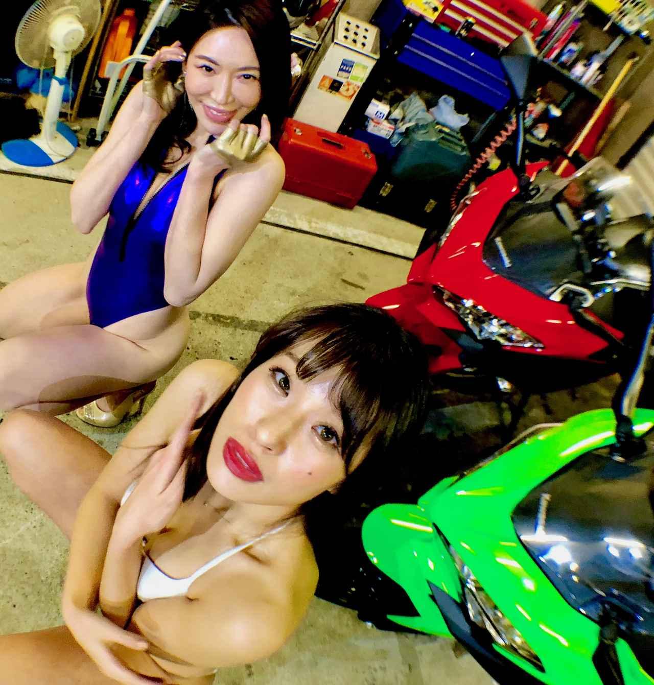画像1: 【Beauty & Bike】あやと和子とニンジャ vol.15 the last