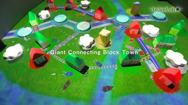 画像: Giant Connecting Block Town youtu.be