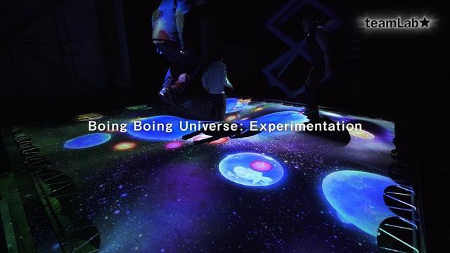 画像: Boing Boing Universe: Experimentation / ポヨンポヨン宇宙:実験中 youtu.be