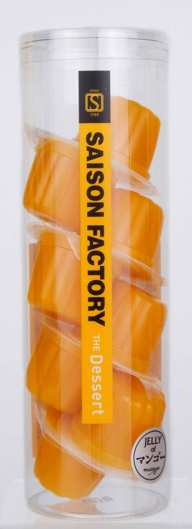 画像: 商品名:果実のこだわりミニゼリー「マンゴー」 価格:756円(税込) 発売日:2018年4月27日(金)