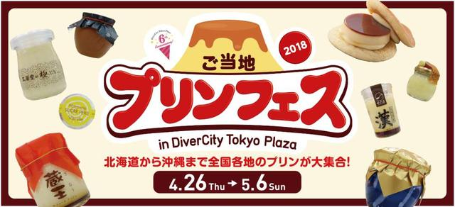画像: mitsui-shopping-park.com