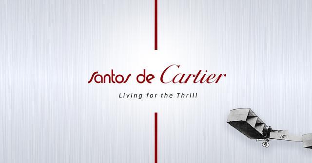画像: Santos de Cartier