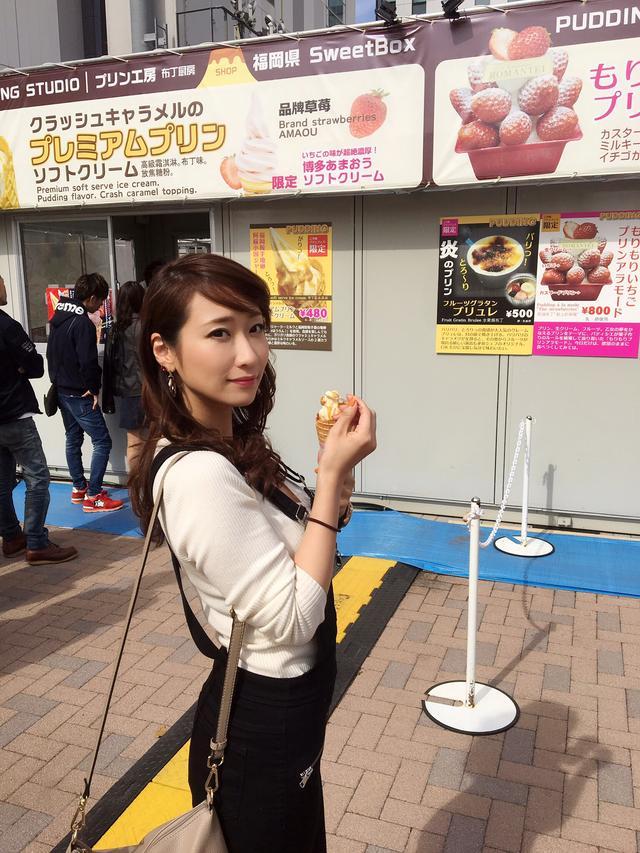 画像2: まだ間に合う!GWは遠出より近くのフェス☆食べ物系イベントを満喫するべし【水曜日のミク様】