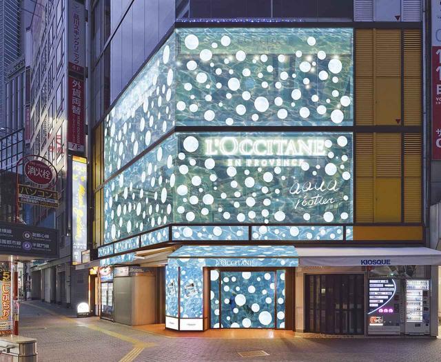 画像: 渋谷 テラス・ド・プロヴァンス