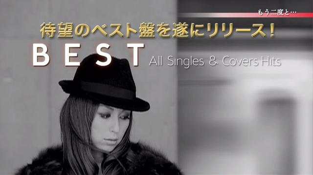 画像: BENI - 「BEST All Singles & Covers Hits」ダイジェスト映像 youtu.be