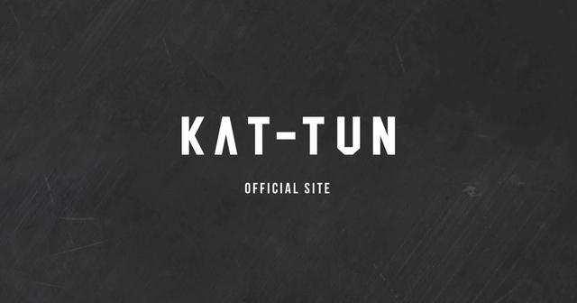 画像: Ask Yourself   KAT-TUN オフィシャルサイト